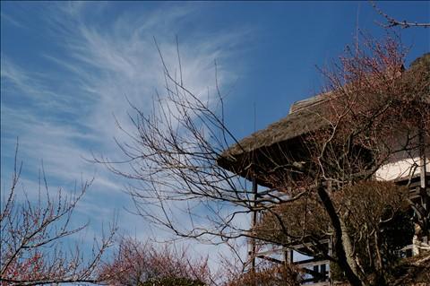筑波山やぐら