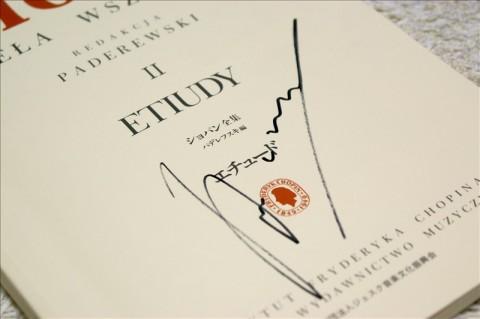 横山幸雄のサイン